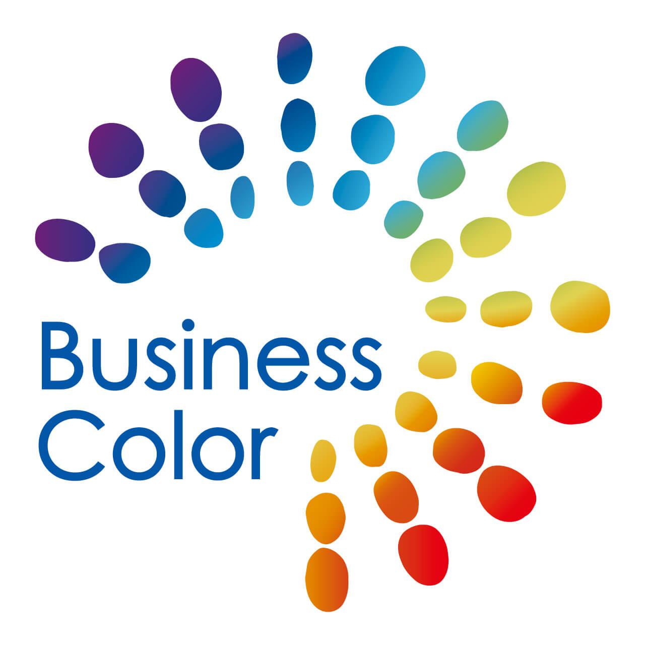 カラー資格、カラー活用なら一般社団法人ビジネスカラー検定協会